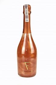 Fogoso Bronze 0,75L