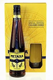 Brandy Metaxa 5 * 0,7L + 2 szklanki